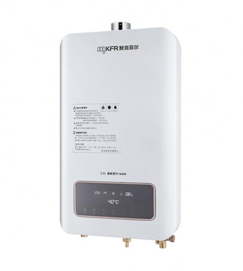 燃气热水器供应商